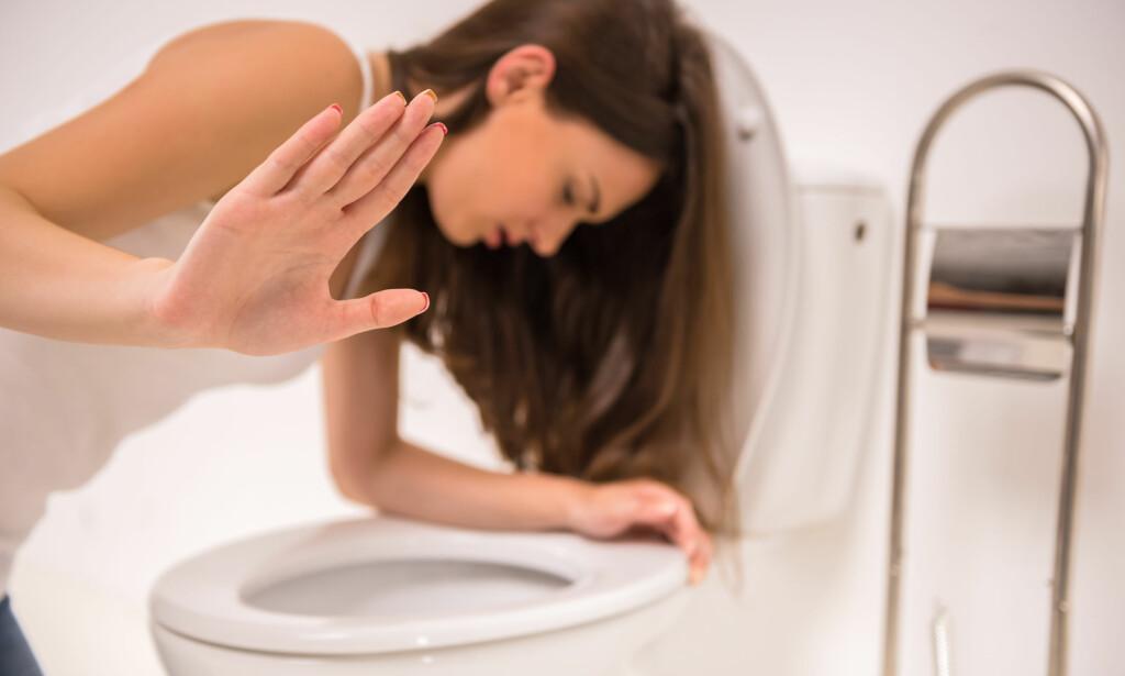 KVALME OG OPPKAST: Særlig morgenkvalme er en vanlig plage mange forbinder med graviditet. Noen ganger kan plagene bli betydelige. Foto: NTB Scanpix / Shutterstock